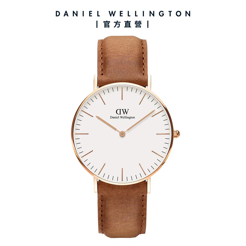 【Daniel Wellington】官方直營 Classic Durham 36mm淺棕真皮皮革錶 DW手錶
