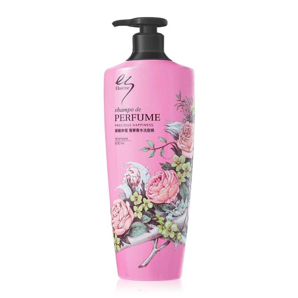 (福利品)Elastine 臻藏幸福奢華香水洗髮精 600ml