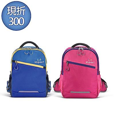 《新品》【IMPACT×FX】AGS兒童書包(小)-IMP76015A