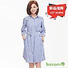 bossini女裝-條紋長版7分袖襯衫天藍