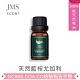 JMScent 100%天然尤加利單方精油 GCMS/COA/CO認證 香薰/擴香專用 (10ml) product thumbnail 1
