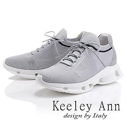 Keeley Ann 我的日常生活 飛織水鑽襪子休閒鞋(灰色-Ann系列)