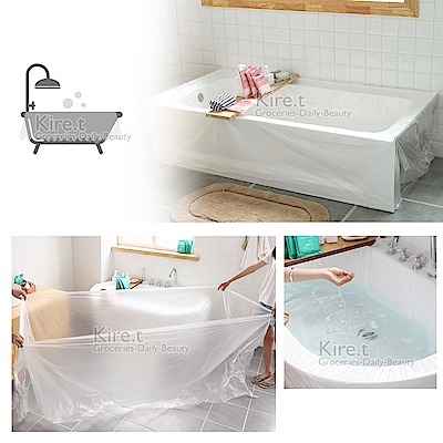 旅行外出必備 通用防菌泡澡袋 加大加厚 浴缸套-超值5入kiret