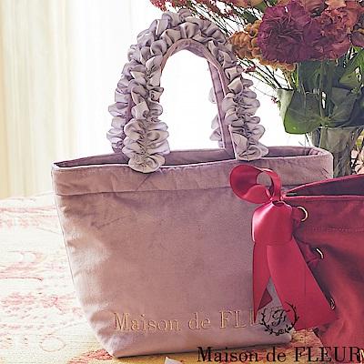 Maison de FLEUR 絲絨荷葉邊手提包