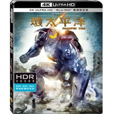 環太平洋 4K UHD + BD 雙碟限定版 藍光 BD (得利)