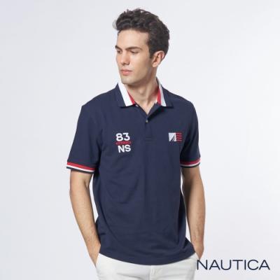 Nautica 運動風滾邊設計短袖POLO衫-藍