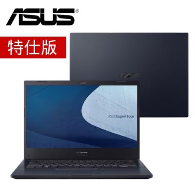 ASUS P2451FB-0101A10510U 14吋商用筆電 (i7-10210U/8G/1TB+512G/MX110/W10PRO/特仕版)