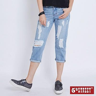 5th STREET 復古破壞加工 七分牛仔褲-女-漂淺藍