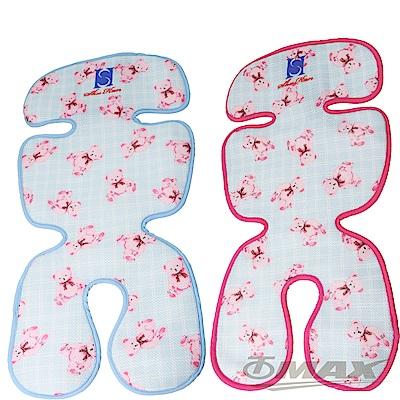 OMAX絲涵嬰兒手推車與安全椅透氣柔軟涼墊(顏色隨機)-快