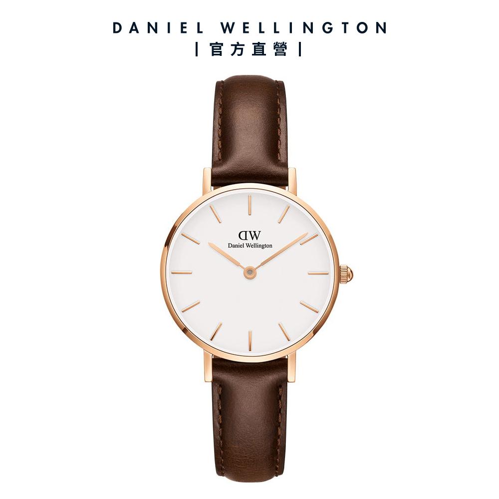 【Daniel Wellington】官方直營 Petite Bristol 28mm深棕色真皮皮革錶 DW手錶