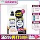 日本獅王LION Charmy Magica濃縮洗潔精組合品(220ml+570ml) 檸檬 product thumbnail 1
