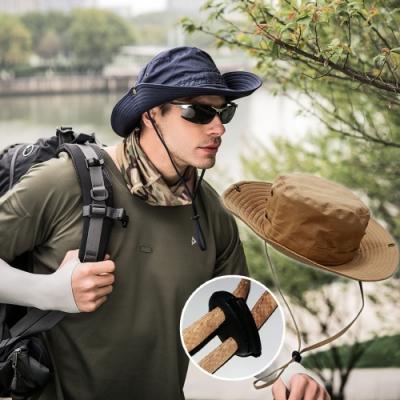 EZlife休閒登山速乾折疊防曬帽