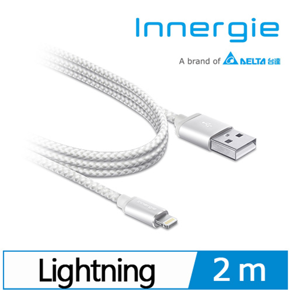 Innergie MagiCable USB to Lightning 充電傳輸線 白2米