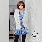 【AngelLuna日本泳裝】藍色圖騰水母衣外套四件式泳衣