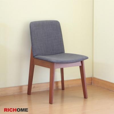 【RICHOME】和風尊貴餐椅49×60×83