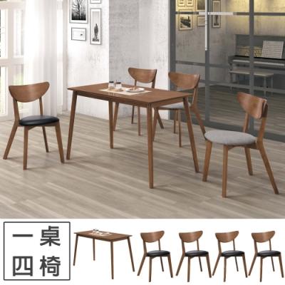 Homelike 亞瑟4尺淺胡桃餐桌椅組(一桌四椅)