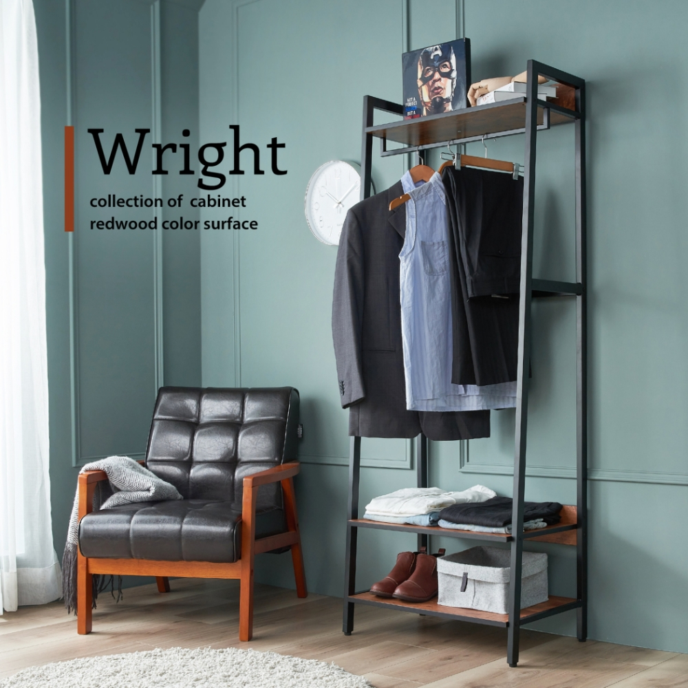 H&D東稻家居 Wright 萊特工業風開放式2.1尺衣櫃