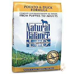 Natural Balance 低敏無穀馬鈴薯鴨肉全犬配方 4.5磅