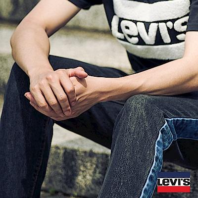 Levis 男款 牛仔褲 514 低腰直筒 Sneaker Jeans
