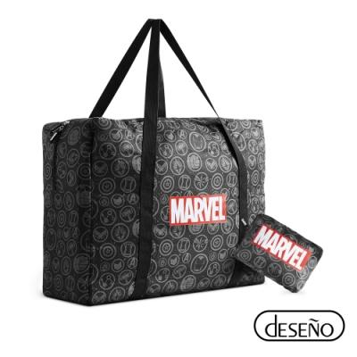 Marvel 漫威系列復仇者聯盟款旅行袋