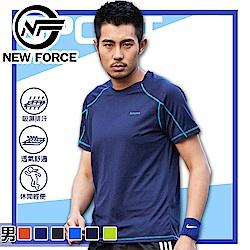 NEW FORCE 冰涼速乾蜂窩透氣男女排汗衫-男款深藍