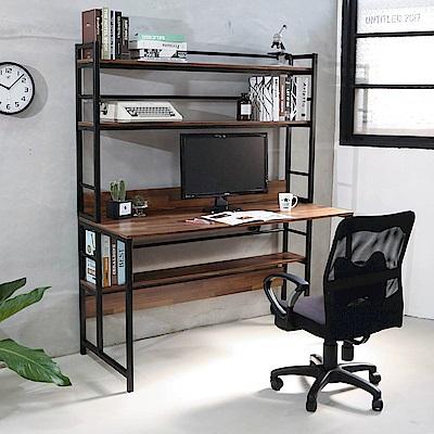 澄境 工業風附插座層架收納工作桌/電腦桌/書桌140x60x164.5cm-DIY