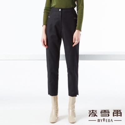 【麥雪爾】棉質不規則褲口九分褲