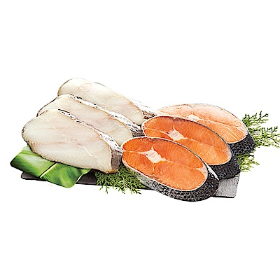 迪化嚴選山海味 無敵雙拼鮮魚(鮭魚x3+扁鳕x3)