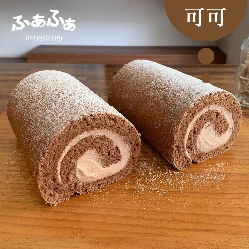 FuaFua Chiffon 可可 FuaFua卷-Chocolate