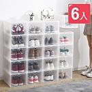 6入(限時下殺)木暉 收納神器加厚款磨砂特大鞋盒收納盒-2色