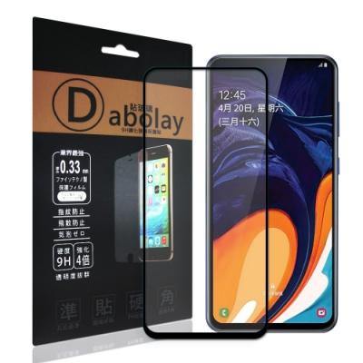 全膠貼合 Samsung Galaxy A60 滿版疏水疏油9H鋼化頂級玻璃膜(黑)