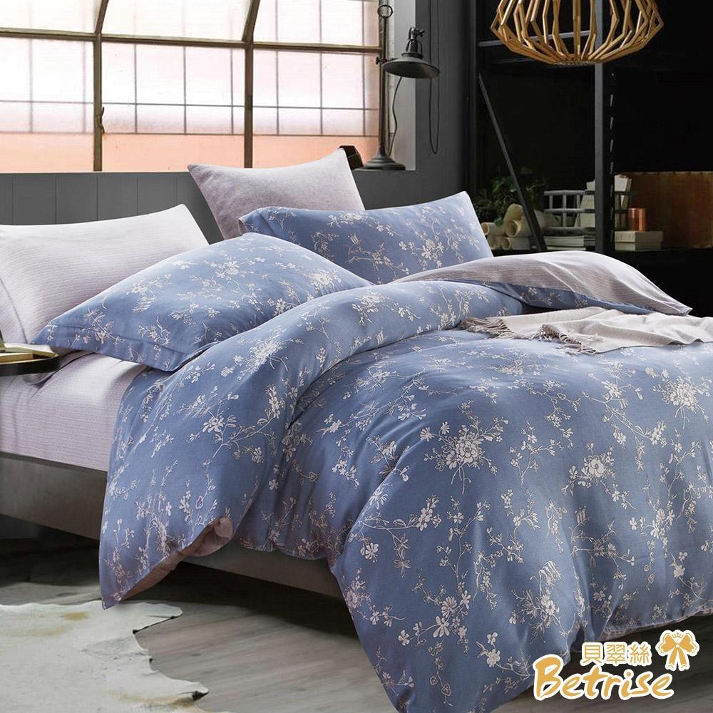 (贈植物精油防蚊扣)Betrise100%奧地利天絲鋪棉兩用被床包組-單/雙/大均價 (嫣然)