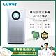 Coway 經認證抑制冠狀病毒 綠淨力噴射循環空氣清淨機 product thumbnail 1