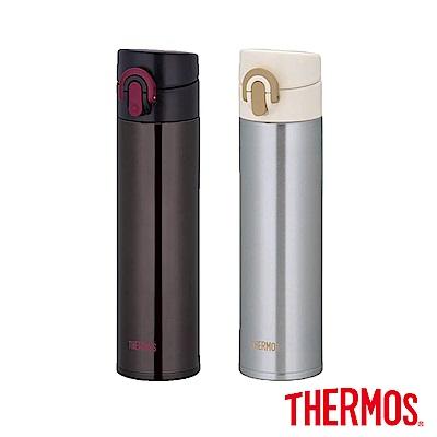膳魔師 超輕量 不鏽鋼真空保溫瓶 0.4L(JNI-400)