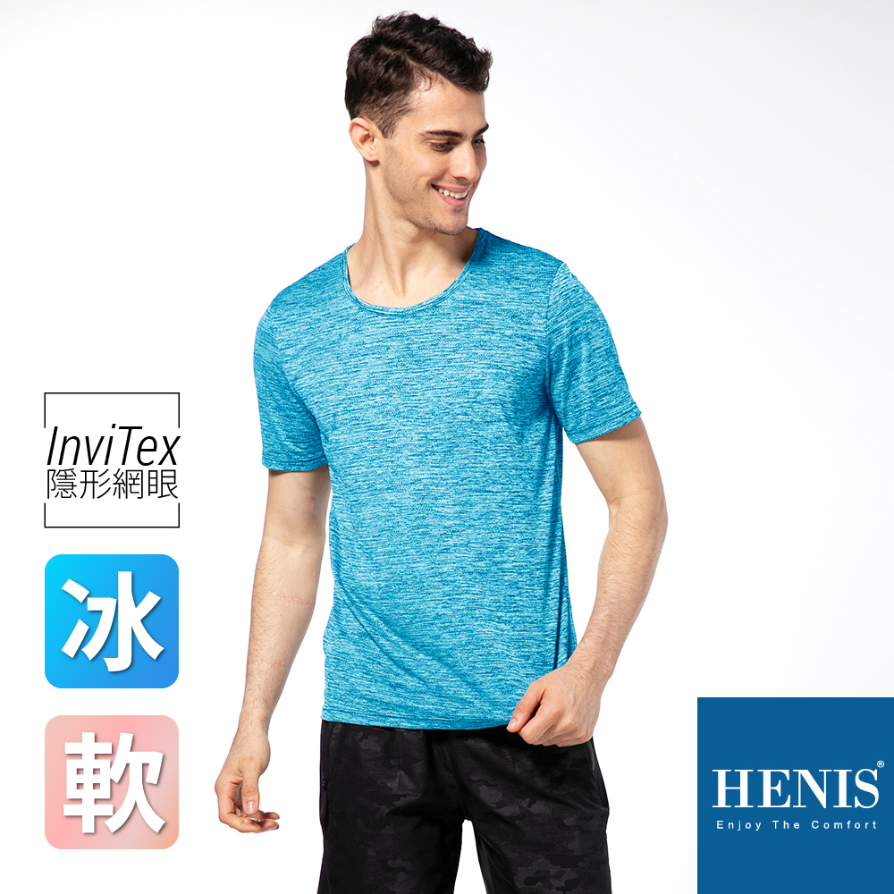 HENIS 陽離子科技網眼 涼感速乾 圓領排汗衫 (寶藍)