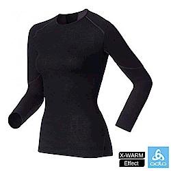 ODLO X-WARM Effect 背部加強 女機能型銀離子保暖內衣_黑