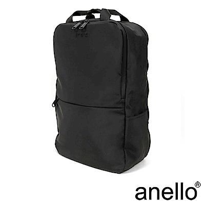 anello 商務型防潑水後背包 黑色
