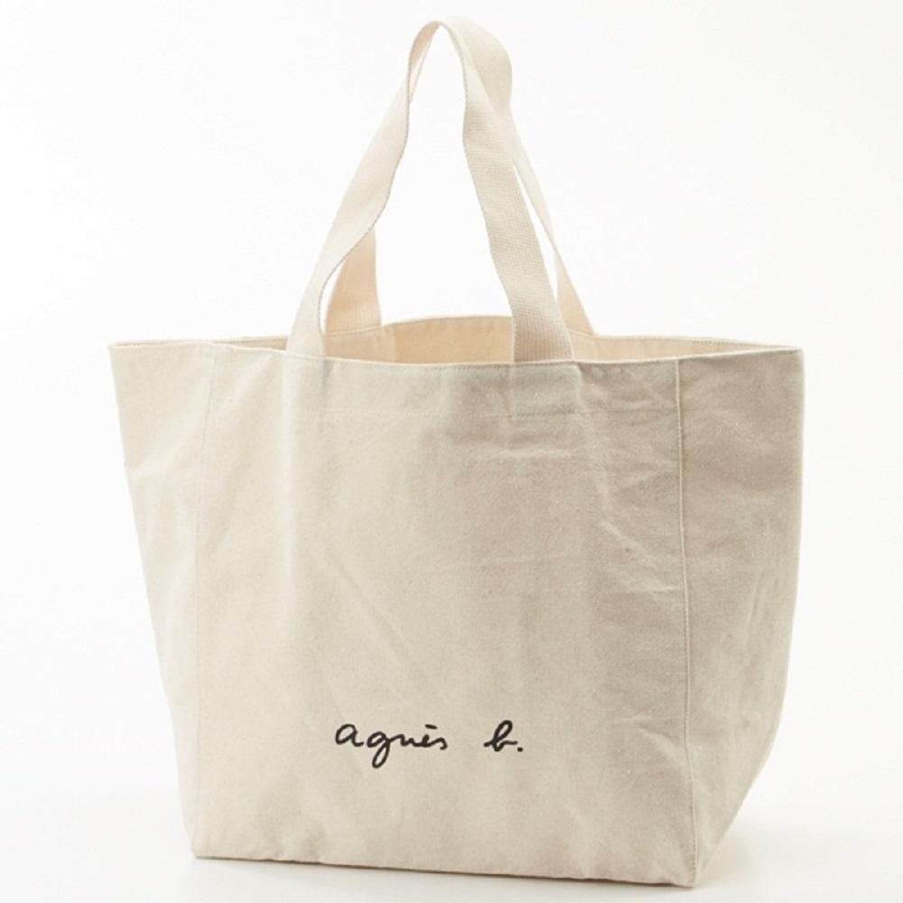 agnes b. Voyage 帆布 logo 托特包 (白)
