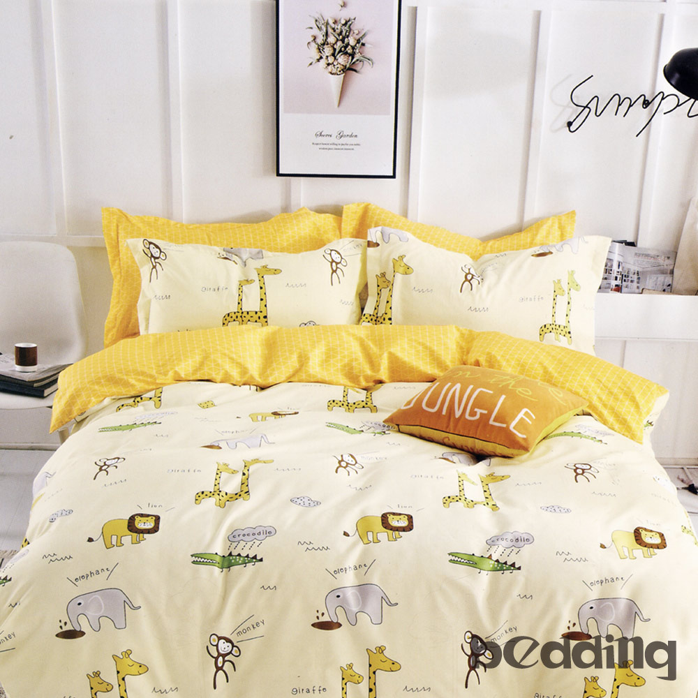 BEDDING-活性印染5尺雙人薄床包三件組-迷人長頸鹿