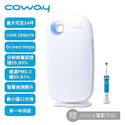 Coway 10-14坪 加護抗敏型空氣清淨機 AP-1009CH 白色 加碼送Oral-B電動牙刷