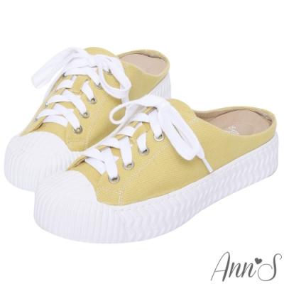 Ann'S黑科技-弄不髒防潑水綁帶帆布餅乾穆勒鞋-黃