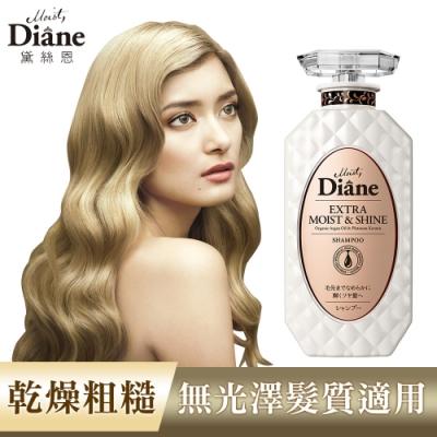 Moist Diane黛絲恩 完美鎖色極潤修護洗髮精450ml