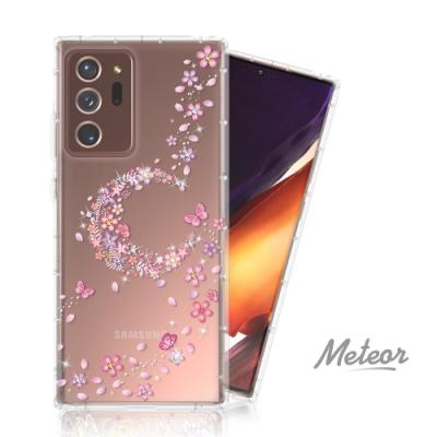 Meteor Samsung Galaxy Note20 Ultra 5G 奧地利水鑽殼 - 櫻月