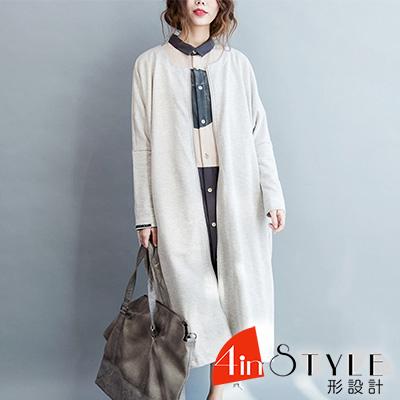 純色圓領長款寬鬆拉鍊外套 (米色)-4inSTYLE形設計