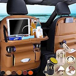 EZlife汽車座椅背托盤式收納掛袋(贈出風口香薰磁吸支架)