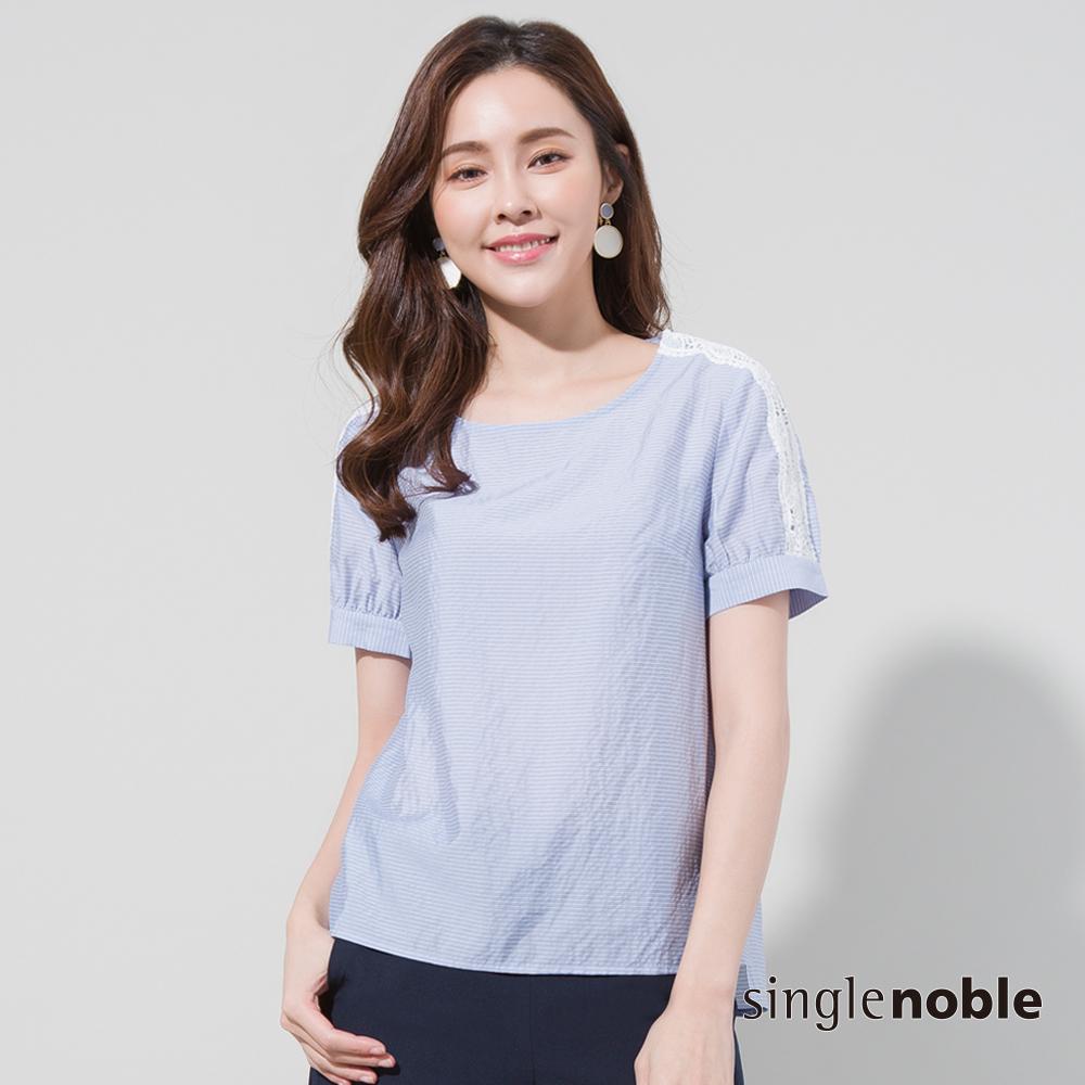 獨身貴族 恣意優雅拼接蕾絲橫條紋上衣(2色) @ Y!購物