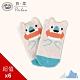 貝柔北極系列立體止滑童短襪-北極熊(6雙組) product thumbnail 1