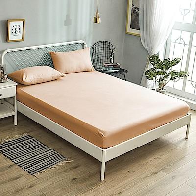 A-one 雪紡棉 純色系列-雙人床包枕套三件組-栗白茶