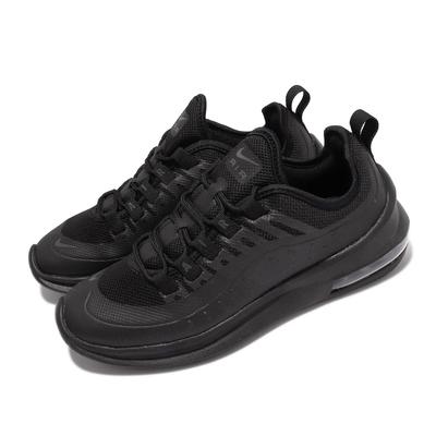 Nike 休閒鞋 Air Max Axis 運動 女鞋 海外限定 氣墊 避震 支撐 包覆 穿搭 全黑 AA2168006