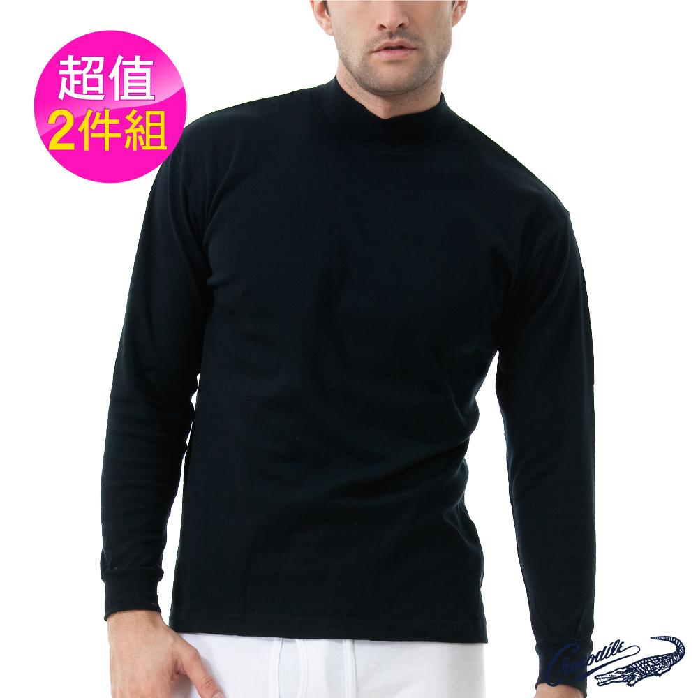 Crocodile鱷魚純棉彩色長袖半高領衫 黑色2件組